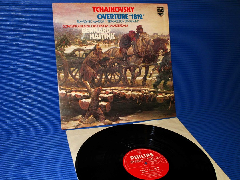 tchaikovsky 1812 overture essay Pyotr ilyich tchaikovsky was born in votkinsk, a small town in vyatka governorate he wrote to nadezhda von meck that this piece, the 1812 overture.